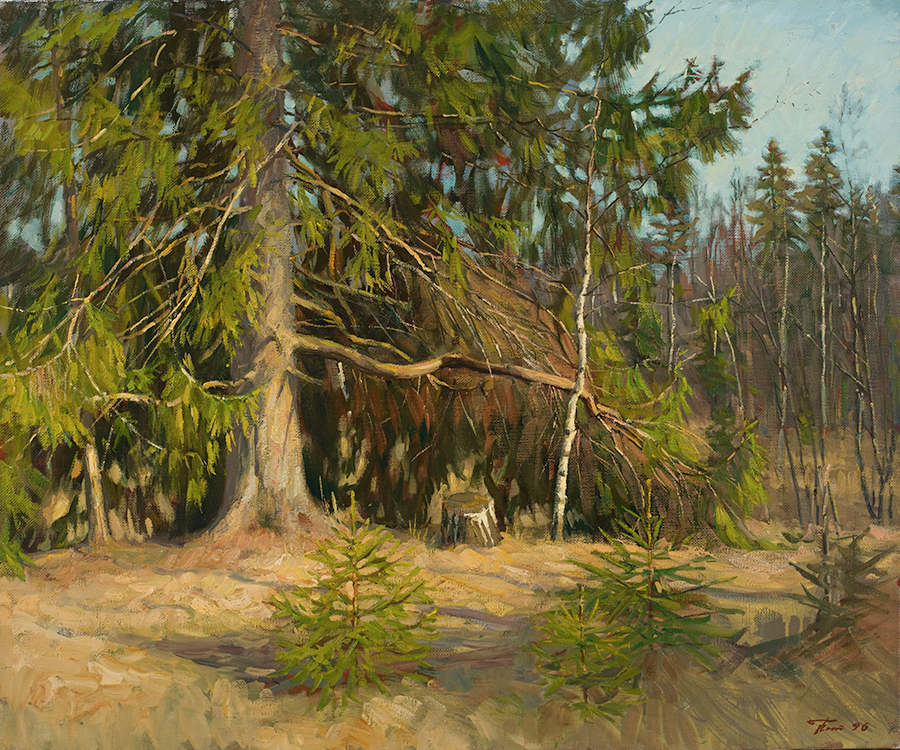 Chainkikov_Century_Old_Fur_Tree