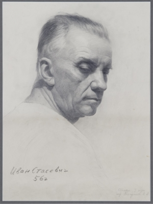 Stasevich, Ivan N.- Portrait