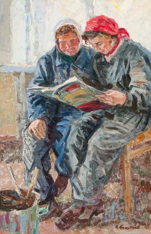 Solovyev, Yevgeni V.-