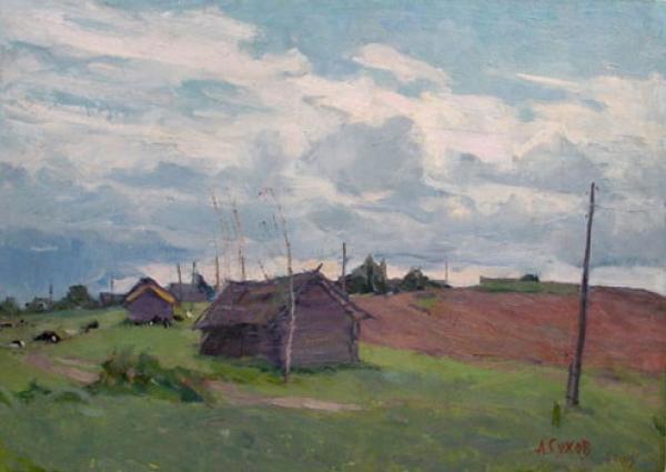 Sukhov, Aleksandr P.-