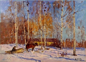 Bazhenov, Vsevolod A.-