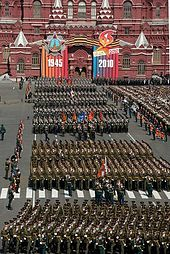 170px-2010_Moscow_Victory_Day_Parade-5