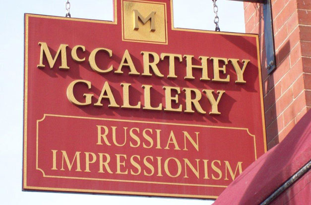 McCarthey Gallery